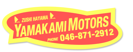 YAMAKAMI MOTORS phone 046-871-2912